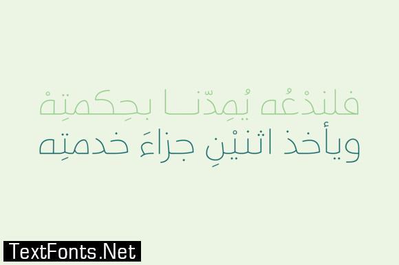 Taleeq - Arabic Typeface Font