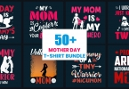 Mother's Day T-Shirt Bundle