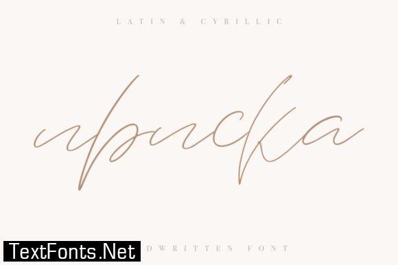 Iriska Font