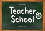 Teacher to School Font